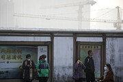 중국 베이징·톈진시, 대기오염 주황색 경보 발령