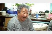 '한국인의 밥상' 최불암에 관심 집중…올해 나이는?