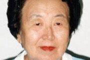 [명복을 빕니다]김상협 前 총리 부인 김인숙 여사…장애아동 돕기 한평생