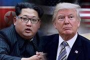 미 국민 56%, 트럼프 대북접근법 '지지'…폭스뉴스 여론조사
