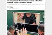 김정은, 열차타고 하노이로?…평양-中-하노이 궤도전환 없이 이동 가능
