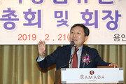 박동기 롯데월드 대표, 유원시설협회 새 회장 취임