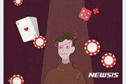 '살인·100억원 횡령' 강력사건으로 이어지는 인터넷 도박 중독