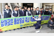 """기아차 노조 """"통상임금 승소 당연 결과…회사, 합의해야"""""""