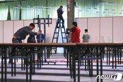 전세계 취재진 2600명 하노이行…열기 '후끈'