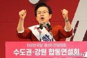 """황교안 """"新적폐위원회 구성…文정부 '국정농단' 파헤칠 것"""""""