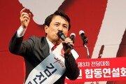 """김진태 """"당대표 되면 첫 번째로 문재인·김정숙 특검법 발의"""""""