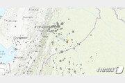 '불의 고리' 에콰도르 규모 7.5 강진