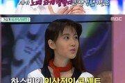'하수빈 닮은꼴' 최지연 '너목보6' 등장…세븐틴 '음치 찾기' 성공