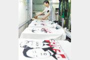 하노이에 등장한 '김정은-트럼프 티셔츠'