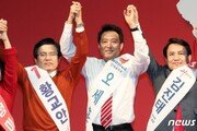 한국당 전대 '모바일 투표율' 20.57%…2년전보다 낮아