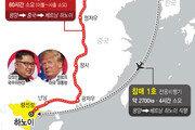 """김정은, 열차·차량 혼용 가능성…25~26일 베트남 북부 도로 """"통행금지"""""""