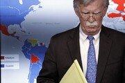 美 볼턴 보좌관, 방한 취소…한미일 사전조율 무산