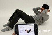 스마트한 시대, 집에서 스마트폰 앱으로 운동하고 돈도번다 [양종구 기자의 100세 시대 건강법]