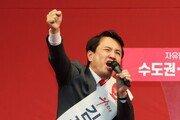 """김진태 """"태극기 부대, 투표율 환산하면 2% 아닌 20% 될 것"""""""