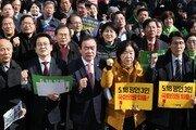 """청계광장 모인 5·18단체…""""민주주의 모독하지 말라"""""""