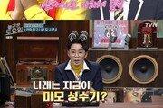 """'놀라운 토요일' 찬희, 박나래에 """"실물보다 모니터 속 모습 예뻐"""""""