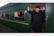 [단독] 김정은 탄 전용열차, 23일 밤 북-중 접경 단둥 지나가