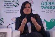 사우디, 주미 대사로 공주 임명…첫 여성 사절