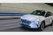"""정부가 보증한 수소차 안전 """"이중삼중 장치로 가솔린보다 안전"""""""