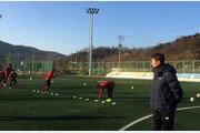 변화 다짐한 서울 이랜드FC의 약속은?