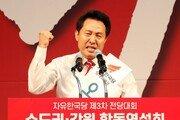 """오세훈 """"당내 吳 공개 지지 쉽지 않아…2~3일 더 있었으면"""""""