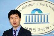 """2野 """"민주당 소속 구의원 폭행, 국민께 사과하고 사퇴해야"""""""