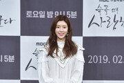 박한별, 안방극장 복귀 '진땀'