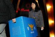 '버닝썬' 투자사 대표, 강남서 경찰발전위원 활동