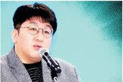 [횡설수설/정임수]졸업식 축사