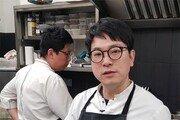 """[글로벌 인터뷰]""""요리 본고장도 홀린 맛… 한식으로 이어갈 것"""""""