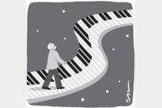 [내가 만난 名문장]90세 피아니스트의 '삶 연주'
