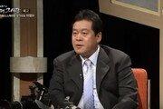 '한국 스피드스케이팅 레전드' 이영하 담낭암으로 타계…향년 63세