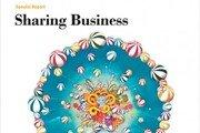[DBR]오프라인 마케팅 소홀의 위험성 外
