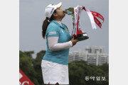 세계 골프 여걸 톱10 총출동… 박인비 '세 번째 키스' 정조준