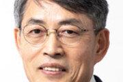서울시립대 총장에 서순탁 교수