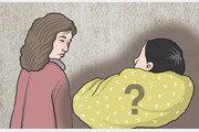 성폭행 당한 11세 소녀에게 출산 강요…아르헨티나 낙태 합법화 논란