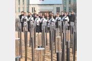 서울광장에 독립운동가 1만5179명 이름표 전시