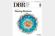 [DBR]조직의 건강 챙기는 '메타인지'外