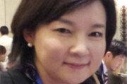 유네스코 '유산' 심사기구의장 박상미씨