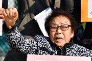 일제 강제징용 피해자, 미쓰비시 한국자산 8건 압류신청