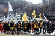 """""""핵 발전소 이제 그만""""…후쿠시마 원전사고 8주기 '탈핵 집회'"""