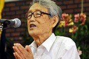 언제나 민중의 편에 선 '떠돌이'…문동환 목사 98세로 별세