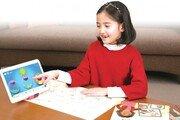 교원그룹 'REDPEN AI수학'으로 수학의 기초부터 학교 공부까지 안심!