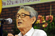 [명복을 빕니다]독재 맞서 민주화운동 헌신 '떠돌이 목자'… 문동환 목사
