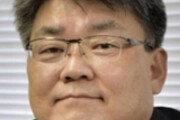 日최대 변호사단체, 한국인 부회장 뽑았다