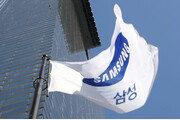 삼성그룹, 상반기 대졸공채 접수 시작…1만명 통 큰 채용 門 '활짝