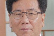 [인사]이성기 한국기술교육대 총장 취임