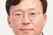 손진호 칠곡경북대병원장 취임