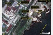 """美 CRS """"영변 해체가 北 핵생산 종식시키는것 아냐"""""""